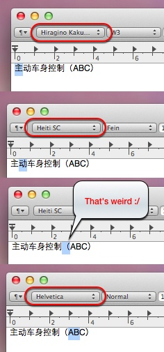 Download FPDF and Chinese Characters - Chris on Code